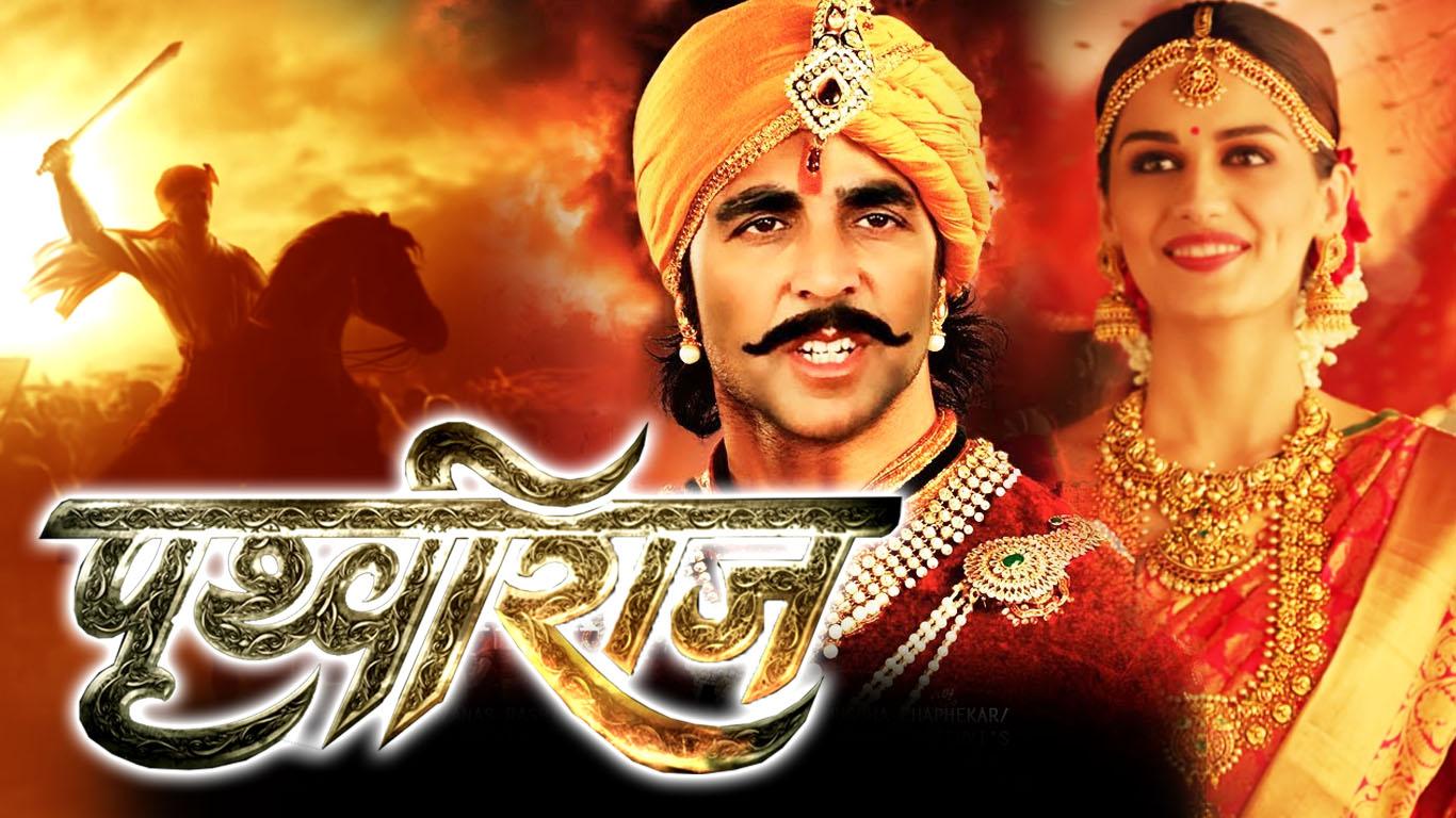 Image result for manushi chillar and akshay kumar film prathiviraj