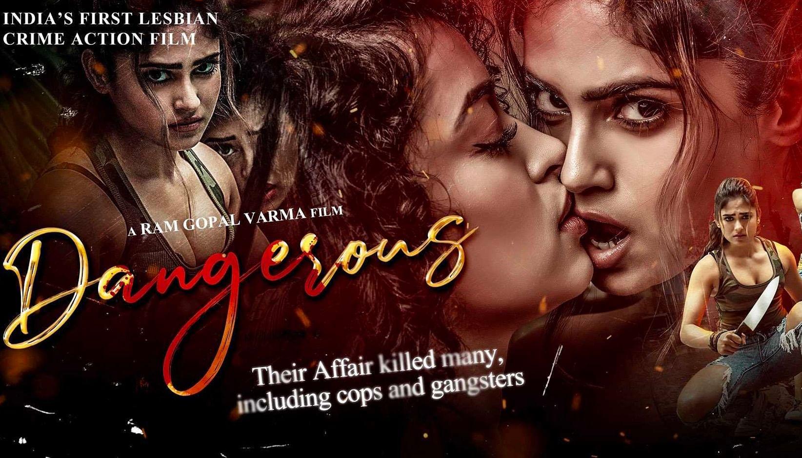 Dangerous Ram Gopal Varma (RGV) Star Cast Crew Release Date and Watch Online