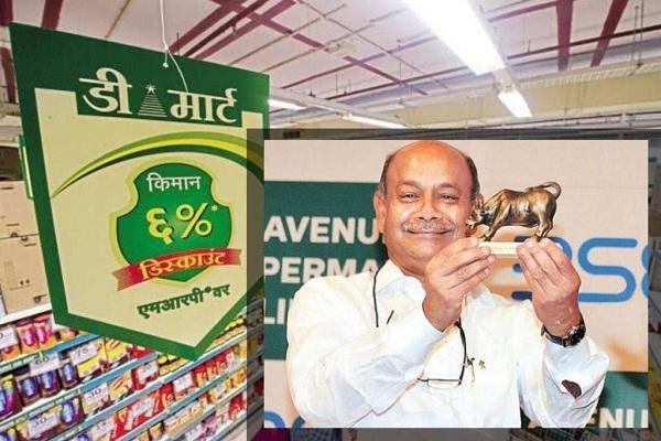 D-Mart के राधाकृष्ण दमानी बने भारत के दूसरे सबसे अमीर शख्स, अडानी जैसे  दिग्गजों को छोड़ा पीछे - uttamhindu