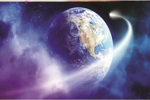 विनाश से बचाने के लिये पृथ्वी ...