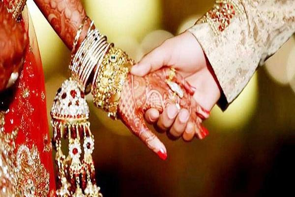 प्रेम विवाह में पंचायत के हस्तक्षेप का विरोध