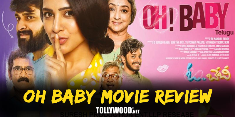 Oh Baby Review - tollywood