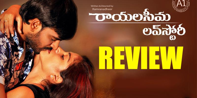 Rayalaseema Love Story Review Tollywood