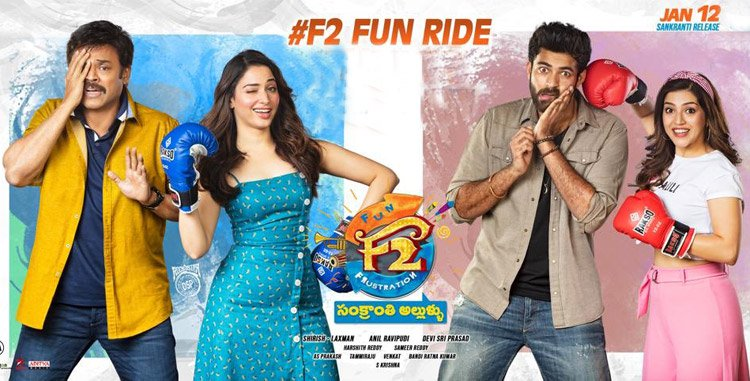 F2 Fun and Frustration Review - tollywood