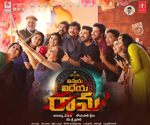 Download Vinaya Vidheya Rama 2021 Hindi Full Movie hd 720p