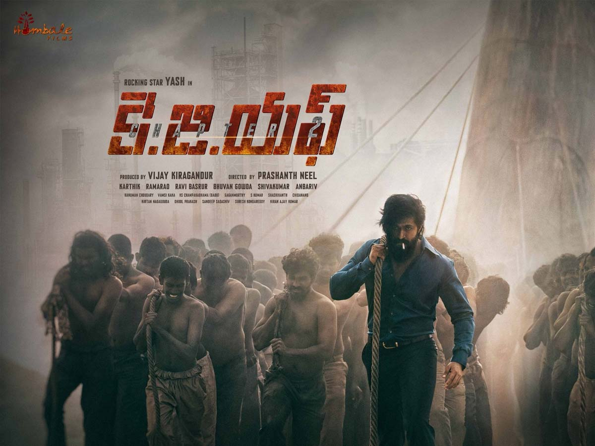 Kgf 2 First Look Yash Rebuilds An Empire Tollywood