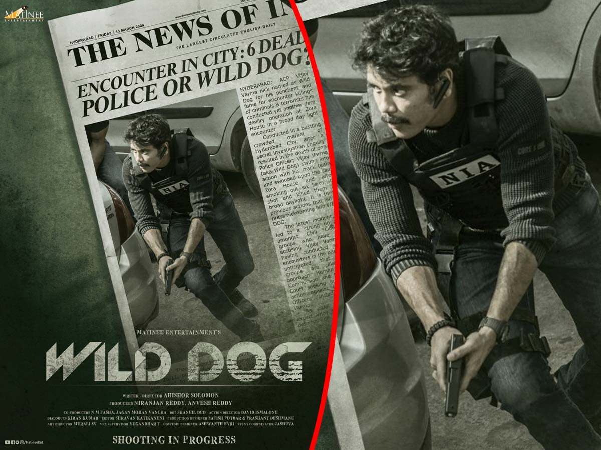 First Look of Wild Dog: Nagarjuna as NIA officer - tollywood