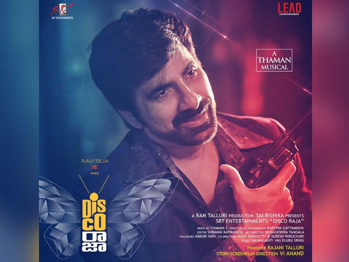 Disco Raja Full Movie Leaked Online - tollywood