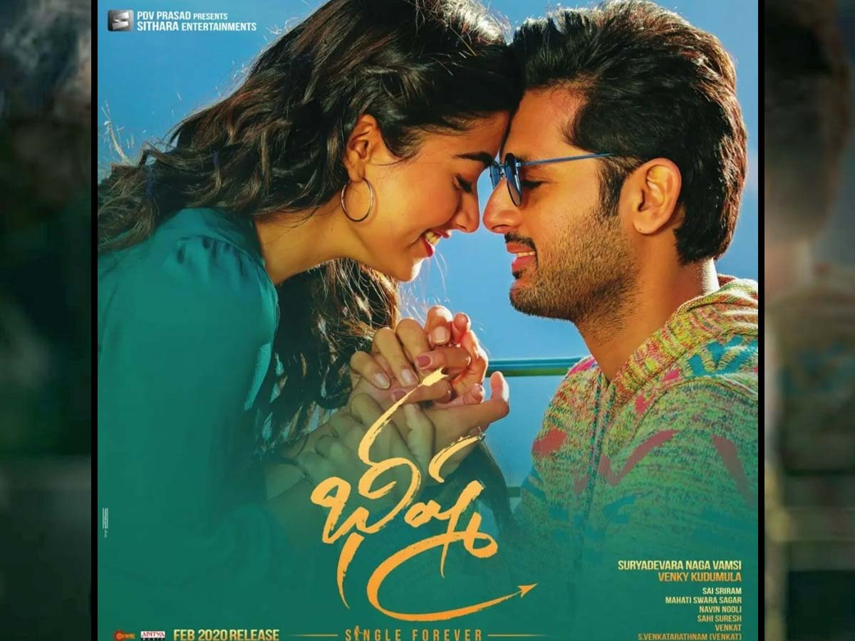 Bheeshma Censor Report And Run Time Tollywood