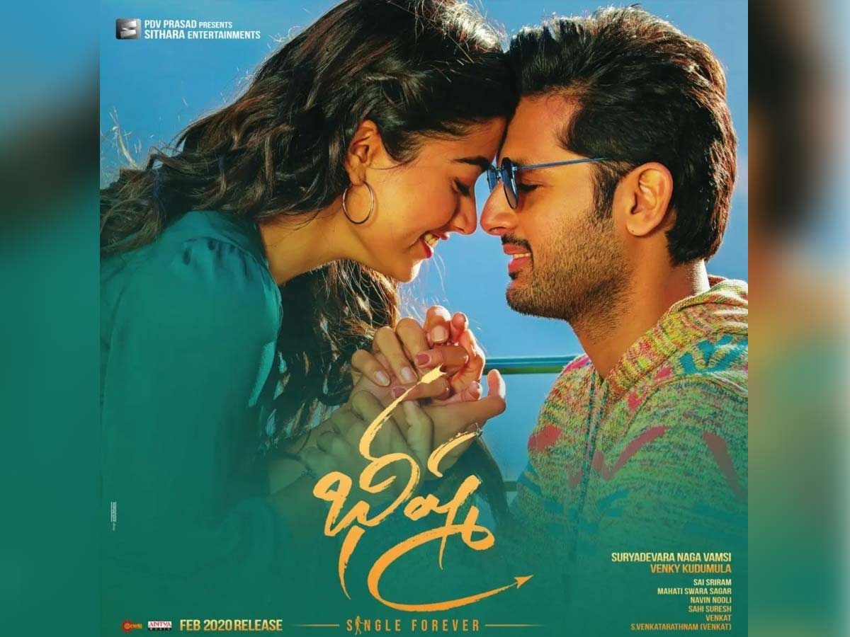 Bheeshma First Review Out Tollywood