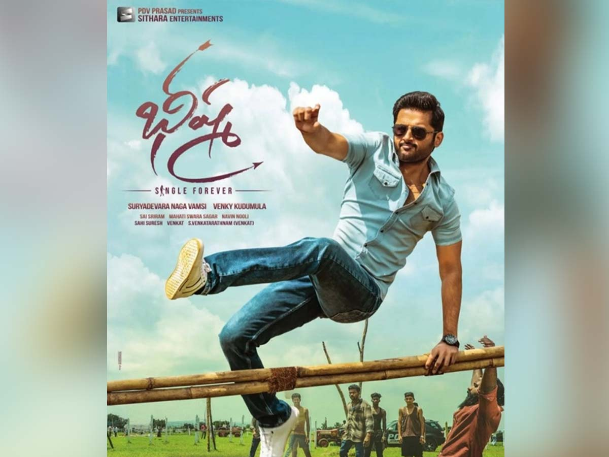 Bheeshma Movie Preview Tollywood