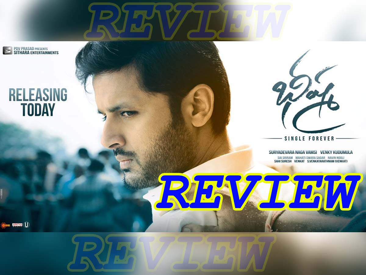 Bheeshma Movie Review Tollywood