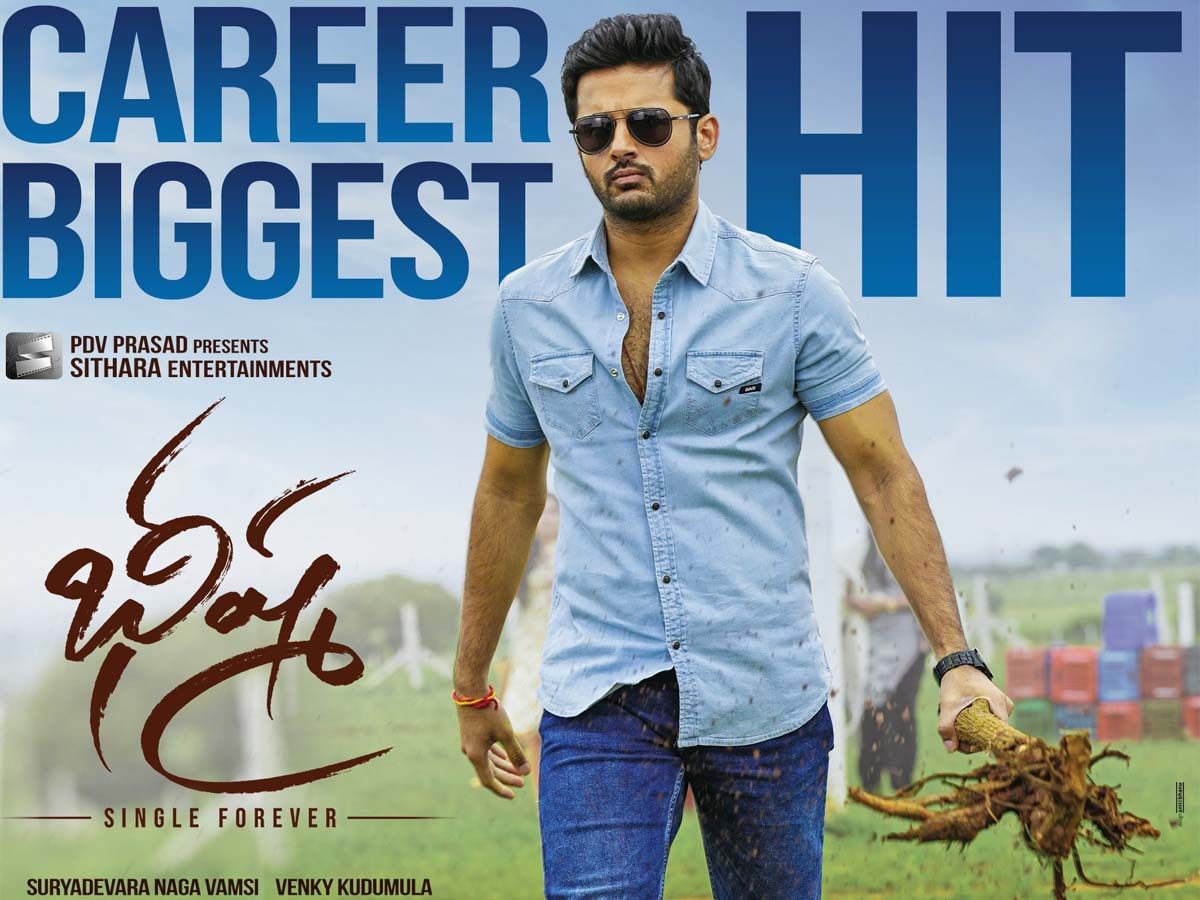 Bheeshma 7 Days Worldwide Collections Tollywood