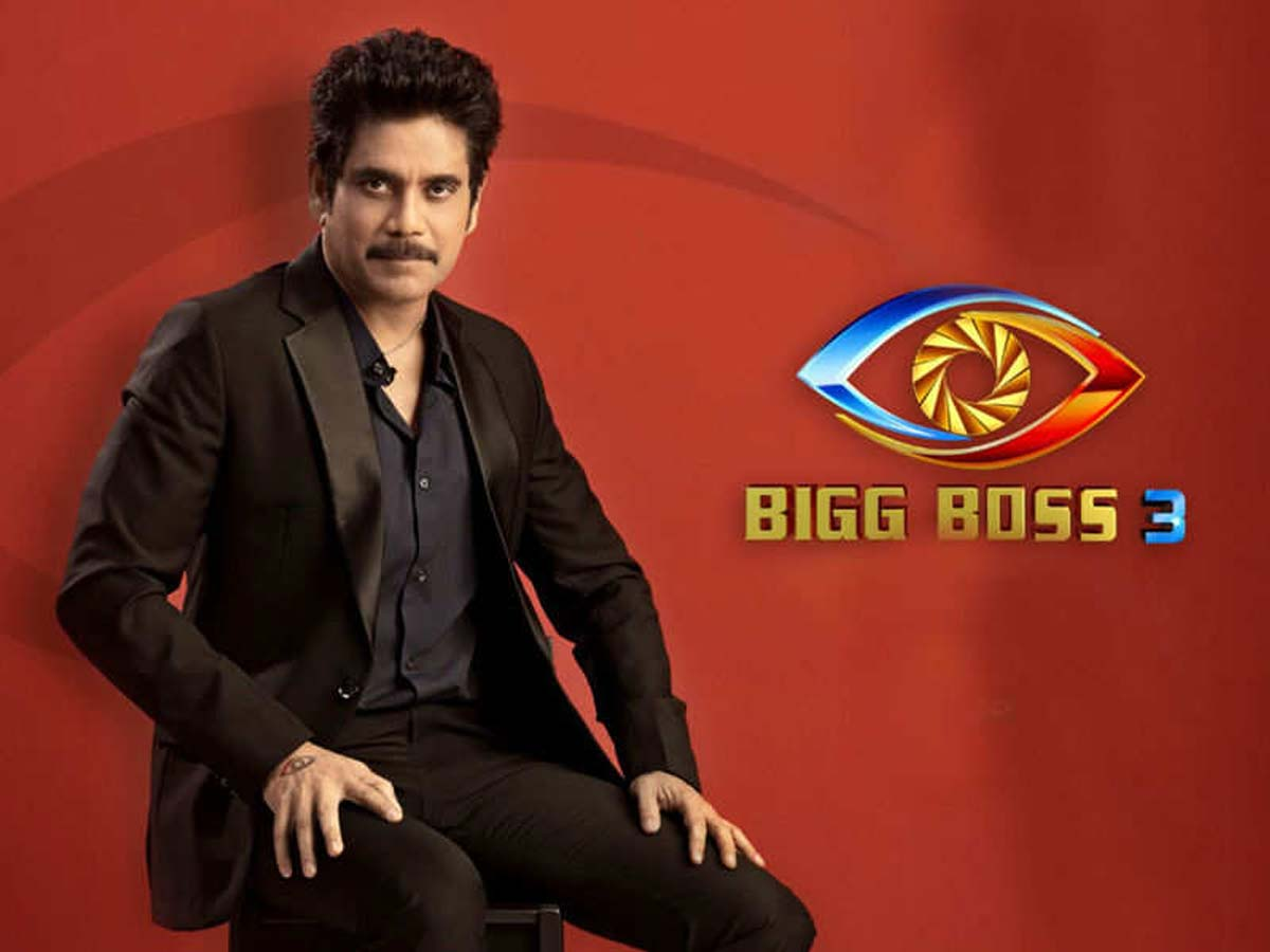 Nagarjuna double remuneration for Bigg Boss 4 Telugu! - tollywood