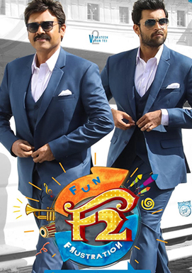 Cotton King In F2 Fun And Frustration Sequel Tollywood