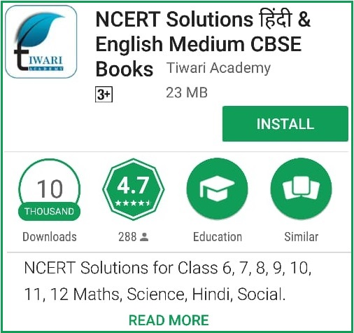 Download guide of ncert books class 6 - over-blog com