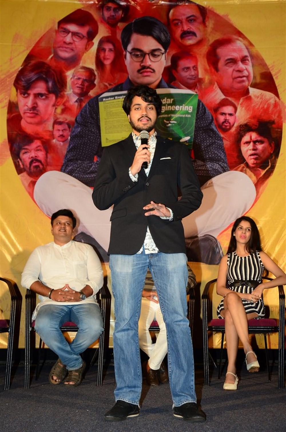 1st Rank Raju Movie Press Meet Stills | moviegalleri