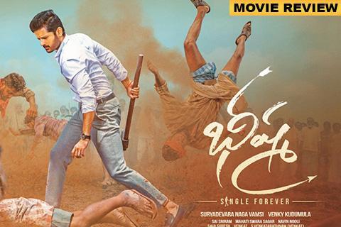 Bheeshma Movie Review Gulte Latest Andhra Pradesh Telangana Political And Movie News Movie Reviews Analysis Photos