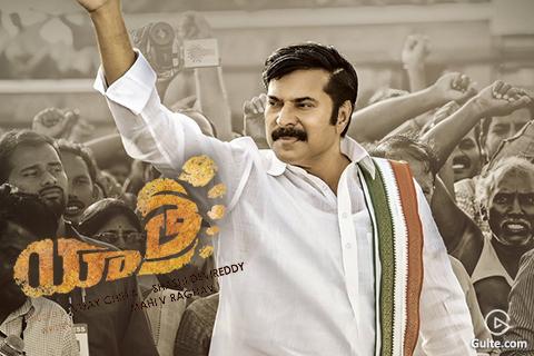 Yatra Movie Review | Gulte - Latest Andhra Pradesh, Telangana Political and  Movie News, Movie Reviews, Analysis, Photos