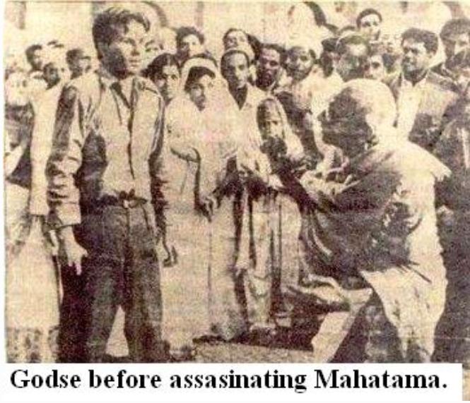 महात्मा गांधी से जुड़ी फ़ेक ख़बरें