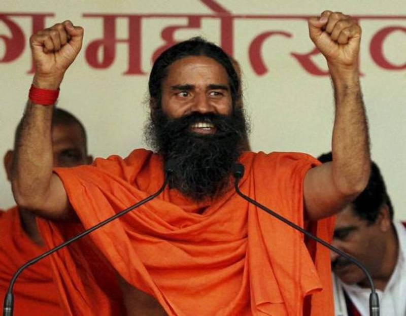 Us Institute Backs Out Of Cancer Event Where Ramdev Was Chief Guest Then Ramdev Pulls Out