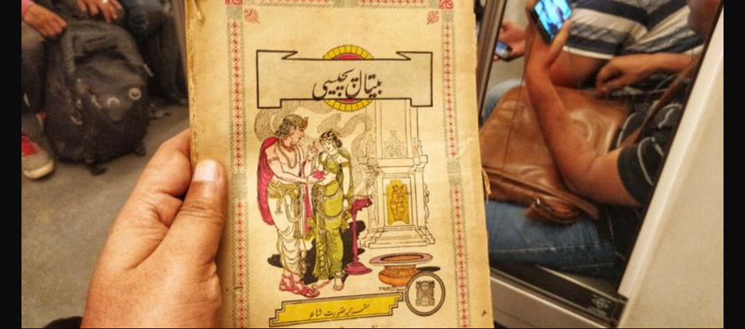 On Missing The Tradition Of Reading Urdu Books While Using Public Transportation