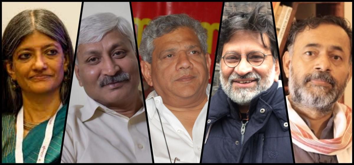 De izquierda a derecha, Jayati Ghosh, Apoorvanand, Sitaram Yechury, Rahul Roy y Yogendra Yadav.